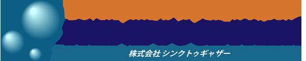 Header-logomark